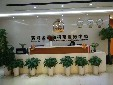 邀请码(auqn1)—下载APP—e路商城官方网站—陕西黄河金三角图片