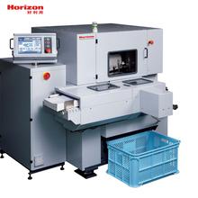 全國批發廠家直銷Horizon(好利用)HT-80智能數碼三面刀切書機圖片