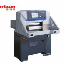全国批发厂家直销Horizon(好利用)APC-610智能程控液压纸机纸