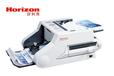 全国批发厂家直销Horizon(好利用)PF-P3100折页机