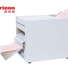 全国批发厂家直销好利用骑马钉Horizon_SPF-7