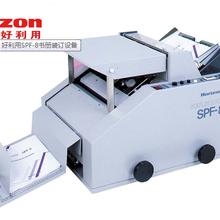 全国批发厂家直销好利用Horizon_SPF-8