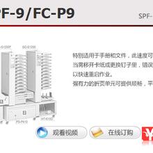 全国批发厂家直销骑马钉Horizon_SPF-9/FC-P9