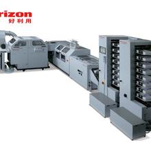 全国批发厂家直销Horizon(好利用)Stitchline6000自动骑钉联动线