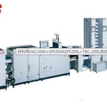 全国批发厂家直销Horizon(好利用)VAC1000+SPF200A/SPF200L+TBC-200L自动骑钉联动线