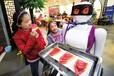 洛阳智能机器人租赁送餐机器人