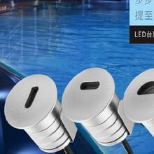 优质led台阶灯价格,迷你LED台阶灯IP67户外防水专业led台阶灯厂家直销