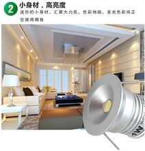 迷你led灯哪里批发?迷你led筒灯生产厂家,优质迷你led筒灯价格