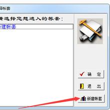 农资王软件怎么样?