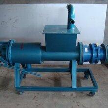 固液分离机/干湿分离机自动上料固液干湿分离机干湿两用分离机