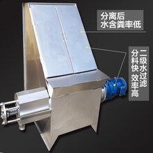 养猪场猪粪固液分离机鸡粪干湿分离机粪便脱水处理设备