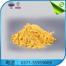 聚合硫酸铁国标固体