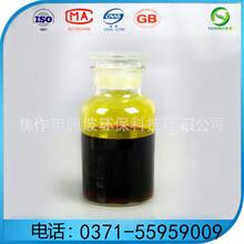 厂家聚合硫酸铁液体
