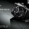 梵克雅宝深圳回收手表
