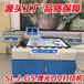 SLJ-G5理光UV打印机玩具打印机
