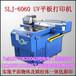 SLJ-6060手机壳打印机UV平板打印机