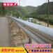 三亚公路镀锌防护栏厂家海南国道波形梁护栏现货路侧防撞波形板价格