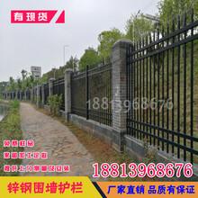 广州公共设施围栏安装停车场锌钢栏杆阳江市政围墙厂家