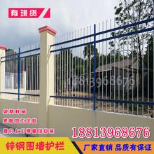 广州市政围墙直销佛山景观锌钢护栏二横梁弯弧栅栏厂家