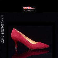 英国壹磅壹社交红色羊猄皮羊反绒面尖头高跟鞋浅口单鞋女039-1D图片