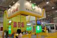 2018中國國際(武漢)畜牧業博覽會