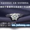 上海回收铂金哪有收购的