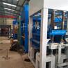 奇工6-15彩砖机生产设备多功能透水步道砖机海绵面包砖机