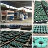 奇工6-15新型彩色路面磚機銷售8字互嵌式植草磚機井字磚設備