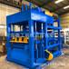 建材加工彩色磚頭機器奇工QTY6-15西班牙透水磚機人行步道磚機