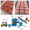 小型马路花砖机生产线奇工3-15便道面包砖机广场西班牙透水砖机