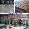 奇工供应4-15彩砖机水泥路面面包砖机海绵透水砖机设备