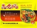 小麦水稻葡萄专用营养杀菌增产套餐芸乐收同款替代版昆仑风天下丰图片