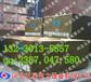 防汛打桩机植桩机使用方法——便携式防汛打桩机生产厂家%汛期早储备