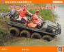 水陆两栖全地形(景区旅游观光)车——山东全地形电力抢修车型号、多大马力+配置