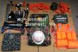 便携耐用——防汛组合工具包+救援工具包价格——厂家定制使用