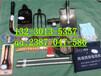 防汛组合工具包参数+价格——消防部队组合工具包重量(11、19件套)生产厂家