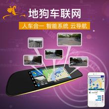 地狗智能后视镜M-Z30汽车行车记录倒车影像车联社交语音交互图片