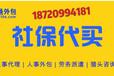 东莞代表处操作劳务派遣哪家公司好?