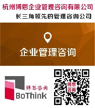 上海服务质量领先的企业管理咨询公司