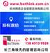吉安股權激勵方案設計好選擇-杭州博思咨詢