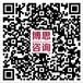 南昌合伙人體系咨詢哪家具有公信力-杭州博思咨詢