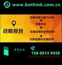 蚌埠品牌战略规划咨询服务哪家敬业