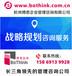 杭州營銷戰略管理咨詢公司哪家領先