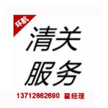 日本环氧灌胶机进口报关手续资料