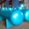 廣眾機械簡單壓力容器訂造儲氣罐0.8—4.0mpa分氣罐