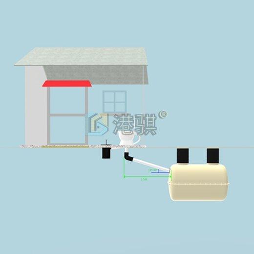 化粪池的原理图_三级化粪池的原理