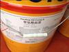 佐敦HARDTOPAS可覆涂聚氨酯面漆