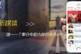 北京凤凰网信息流广告推广,开户电话是什么?