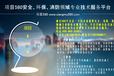 项目580平台提供第三方南京苏州无锡防雷检测