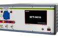 上海云鹊专业制造电磁兼容测试专用群脉冲发生器EFT-5K16
